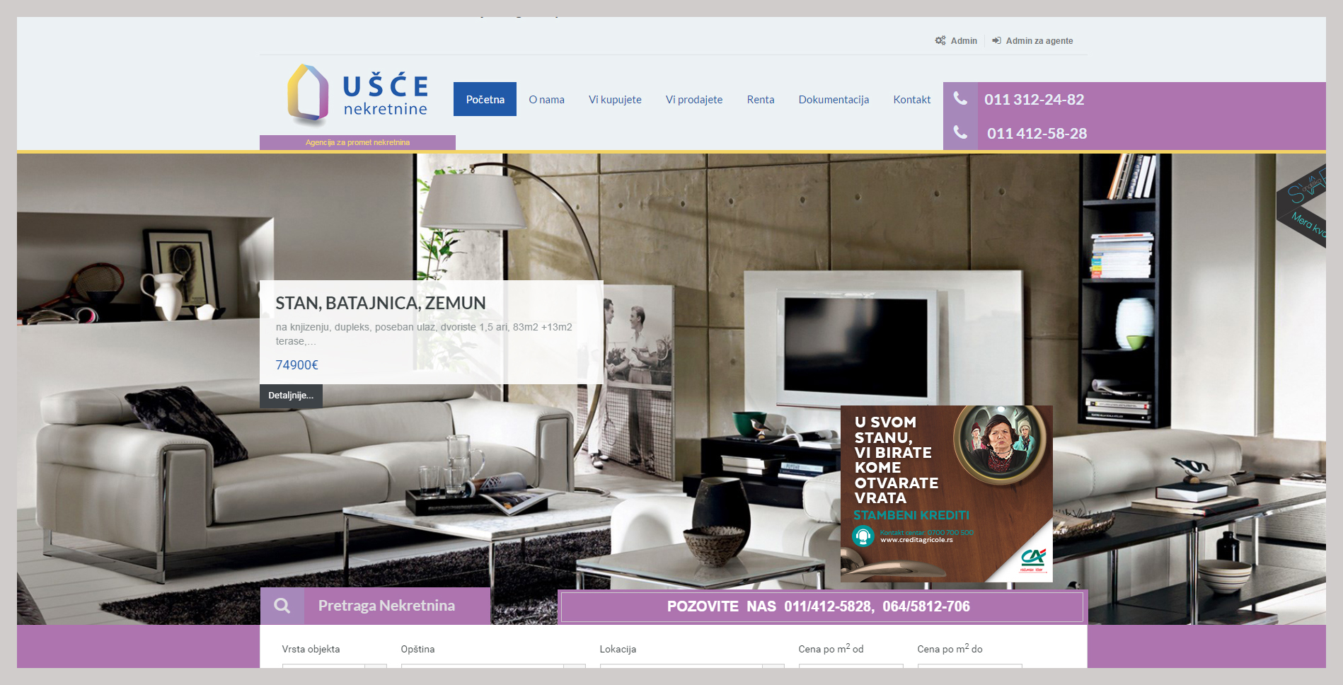 usce1